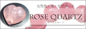 �?���������ġ��Хʡ�,RoseQuartz,�ڥ�����,Pendant,�֥쥹��å�,Bracelet,���,Ring,����,ŷ����,�ѥ���ȡ���,PowerStone,